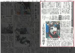 140110newspaper